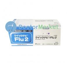 독감키트)10T/퀵나비플루2(카드형-독감A/B인플루엔자검사진단키트) (※개당 6,600원) 유통기한: 22.02월
