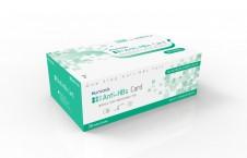 Anti-HBs Multi Card 100T/Box