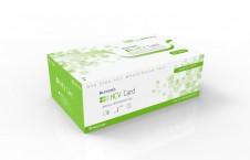 에이치씨브이 나노센스(HCV Nano sense) 100T/Box
