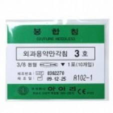 봉합침 (Suture Needles) - 외과용각침3호 /아이리