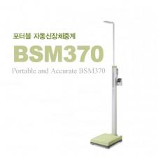 [자동 신장 체중계] BSM370