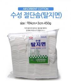 탈지면 (사각, Cotton)4cm*3 (사각솜)-수성