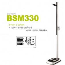 [자동신장체중계] BSM330